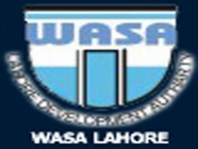 WASA launches mobile application for better services