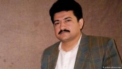 Why Hamid Mir has announced to return back his father's award to Bangladesh