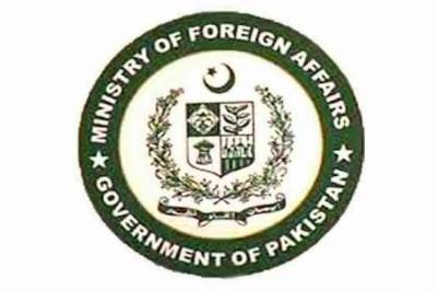 Pakistan Foreign Office confirms 13 RAW agents killed in Afghanistan MOAB attack