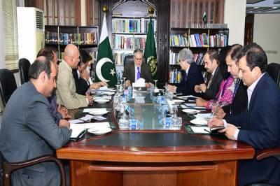 Dar emphasizes judicious, transparent utilization of foreign funding