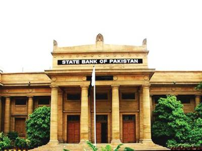 Federal government appoints new governor State Bank of Pakistan