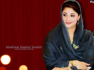 Maryam Nawaz tweets on the Panama leaks