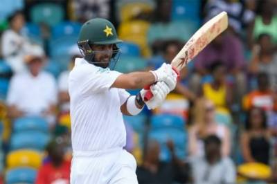 Pak Vs WI 2nd test match day 2 scorecard