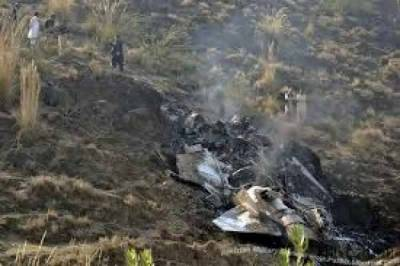 Pakistan Air Force training aircraft crashes