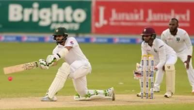 Pakistan Vs West Indies 2nd Test Match day 2 score update