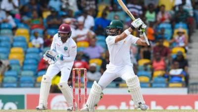 Pakistan vs West Indies 2nd Test scoreboard