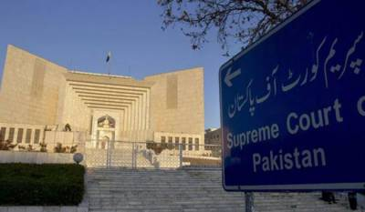 Panama Case: Supreme Court establishes special cell for JIT