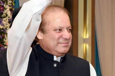 PM Nawaz presides meeting of Council of Common Interest