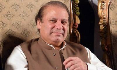PM Nawaz Sharif chairs Council of Common Interest 31st session