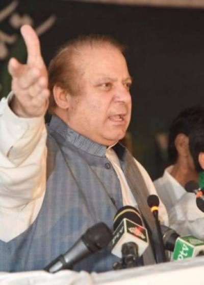 PM Nawaz Sharif furious speech to PML-N workers in Layyah