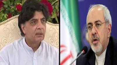 Another effort to mend Pakistan-Iran bilateral ties