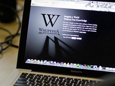 China plans to launch own encyclopaedia to rival Wikipedia