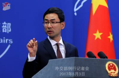 China urges to defuse Syrian crisis through political means