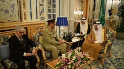 CJCSC General Zubair Mehmood awarded with highest military award of Saudi Arabia