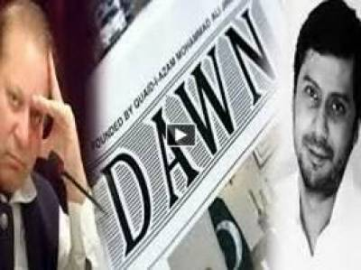 Dawn Leaks: PM Nawaz Sharif issues instructions to party leaders