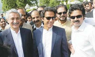 Imran Khan disqualification case hearing in Supreme Court begins