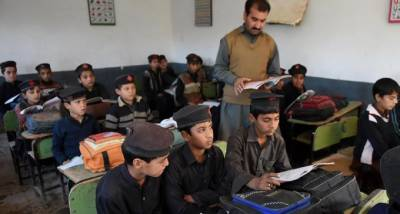 KP school teachers record to be computerized