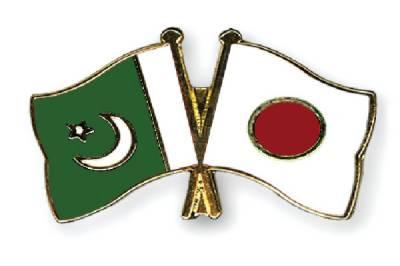 Pakistan, Japan express resolve to further enhance defense ties