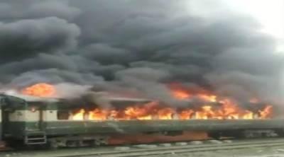 Pakistan Railways train bogie catches fire in Lahore