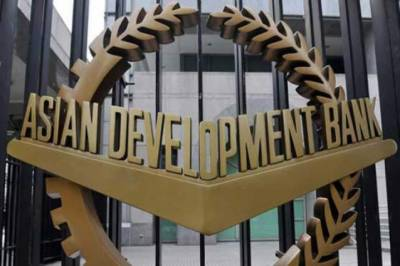 Pakistan to get $1055 million from ADB for 9 projects during 2017-19