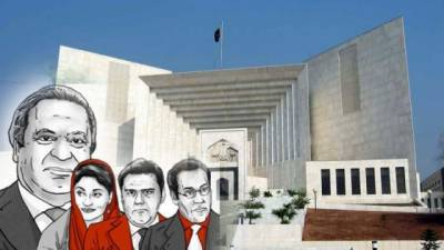 Panama case hearing in Supreme Court: SECP and State Bank snubbed
