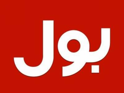 PEMRA revokes Bol News, Bol Entertainment licenses