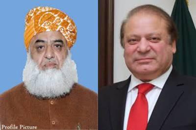 PM Nawaz, Maulana Fazal-ur-Rehman discuss political matters