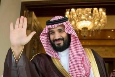 Saudi Arabia - Iran row: Saudi Prince unveils Kingdom's official response