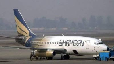 Shaheen Air inducts another airbus to its fleet