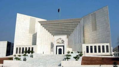 Supreme Court special bench vow to ensure transparency in Panama case JIT probe