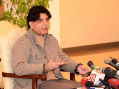 Baluchistan IG-FC briefs Nisar over Chaman firing incident