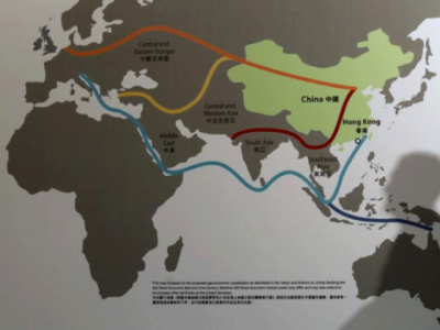 China's new Silk Route success linked with security paradigm
