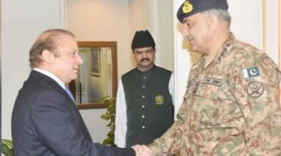 COAS General Qamar Bajwa meets PM Nawaz Sharif