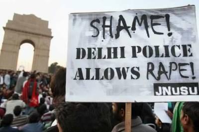 Delhi Gang Rape: Indian supreme court historic decision