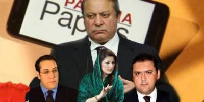 'I did not call PM Nawaz a liar' Justice Ejaz Afzal