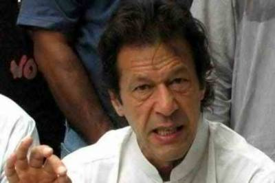 Imran Khan speech at PTI Nowshera Jalsa