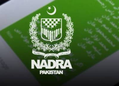 NADRA to take special initiative to reduce male, female voter gap