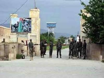 Pak Army DGMO denounces cross-border firing by Afghan forces