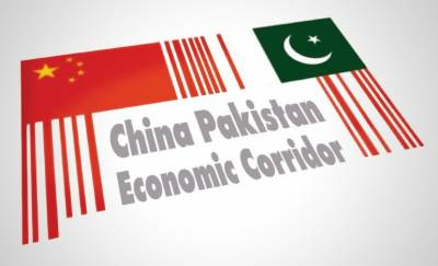 Pakistan-China ink combined cycle power plant project agreement