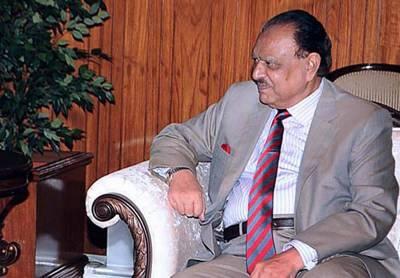 Pakistan considers Japan as reliable economic partner: President