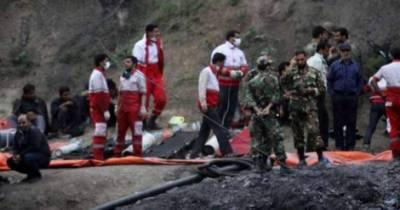Pakistan offers condolence over coal mine blast in Iran