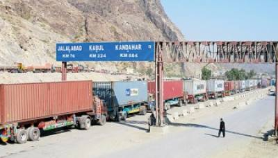 Torkham Border: After Chaman, Pak-Afghan Armies exchange fire at Torkham