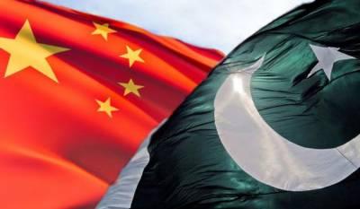 China Cultural Exchange delegation visited Pakistan
