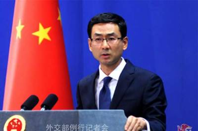 China reiterates official stance on Kashmir dispute