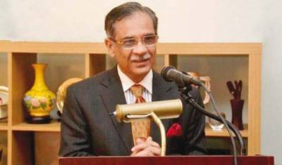 CJP takes notice of cutting of green trees in Baluchistan