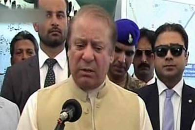 Islamabad Metro Bus to be a great convenience for middle class: PM