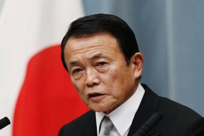Japan expresses firm commitment for economic development of Asia