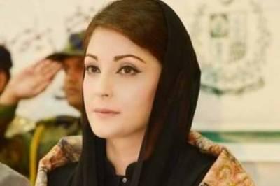 Maryam Nawaz authority challenged by PTI