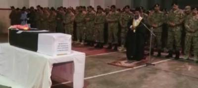 Pak-Afghan: Funeral prayers of martyr soldier offered