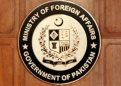 Pakistan summons Indian envoy to Foreign Office